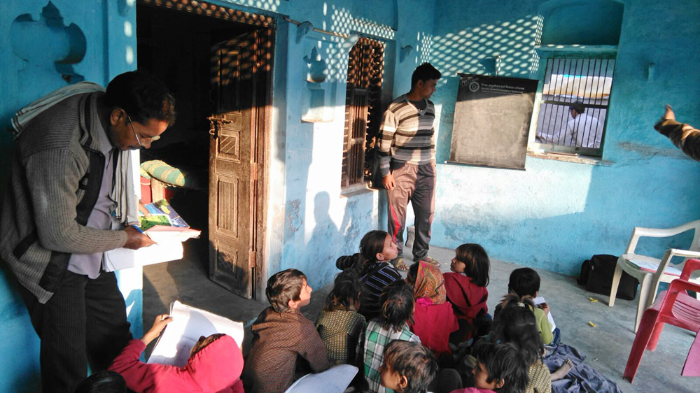 INDIA RURAL EDUCATION by  ERDO